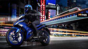 New Yamaha Exciter 150 ดีไซน์ใหม่ เร่าใจ ดุดัน! เริ่ม 63,000 บาท