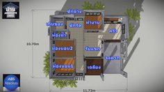 แบบ บ้านแนวโมเดิร์น ลอฟท์ 2 ห้องนอน 1 ห้องน้ำมีพื้นที่ใช้สอย 150 ตร.ม.