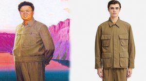 ไม่ใช่ก็ใกล้เคียง!! แจ็คเก็ตทหาร Uniqlo ถูกแซวว่าได้แรงบันดาลใจจากชุดของผู้นำเกาหลีเหนือ