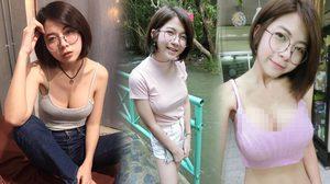 ขวัญ กัลย์สุดา สาวแว่นหน้ามัธยมจอนูน 36 นิ้วที่กำลังฮอตบนโลกโซเชียล (วาร์ปพร้อม)