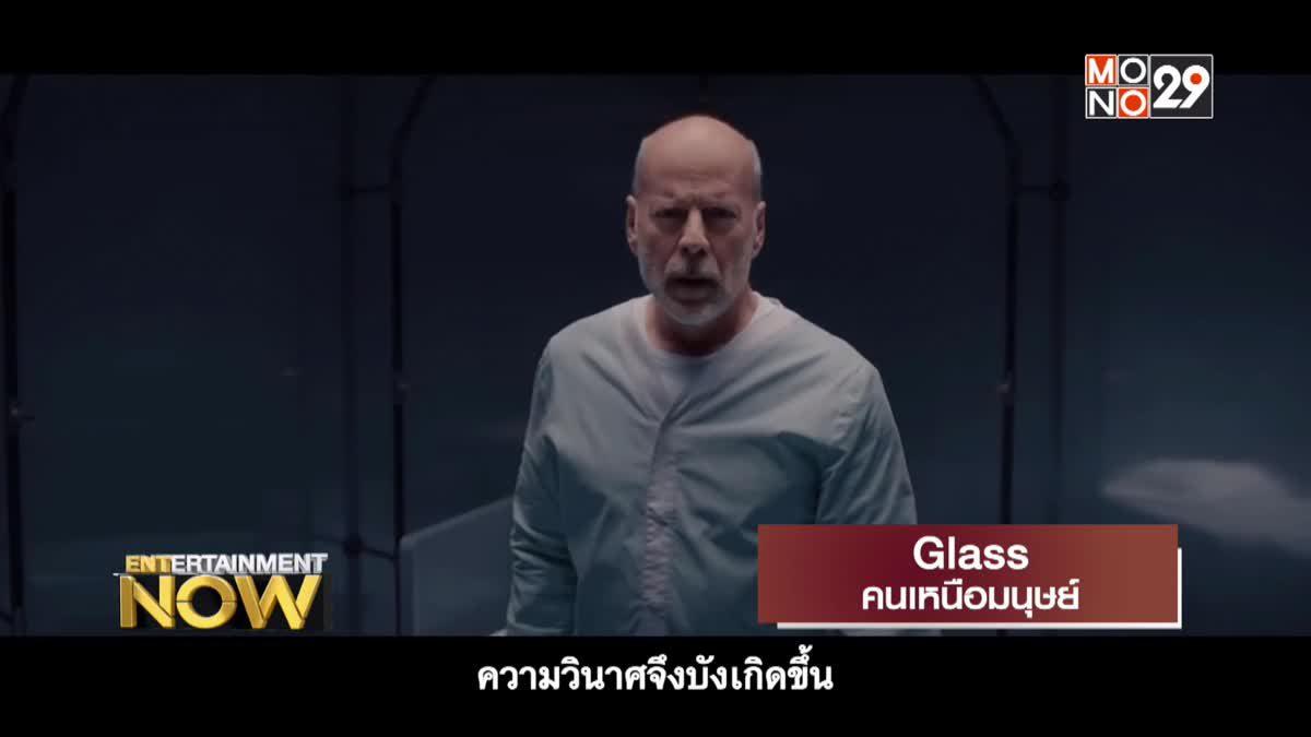 Movie Review : Glass คนเหนือมนุษย์