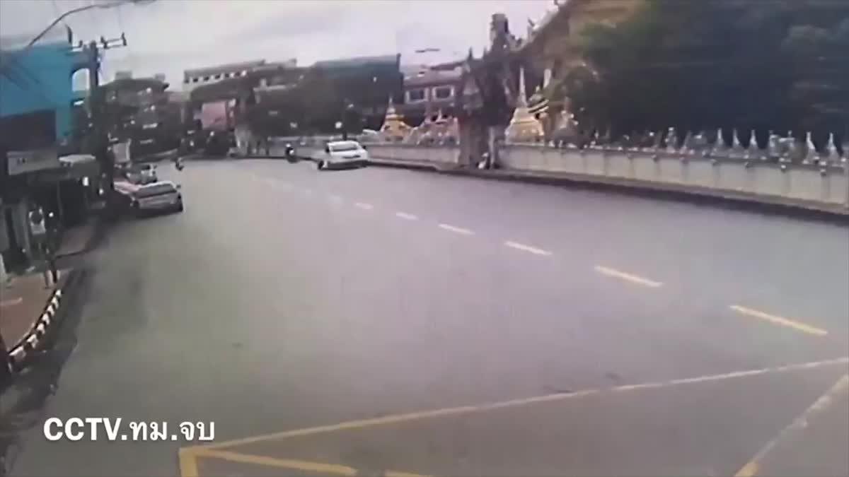 เลี้ยวตีวงซะอย่างกับขับรถบรรทุก ใครจะเบรคทันล่ะเนี่ย (09/08/2020)