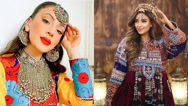 สตรีอัฟกันทั่วโลก พากันโพสต์ภาพบนโซเชียล #อย่ายุ่งกับเสื้อผ้าของฉัน เรียกร้องสิทธิ