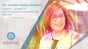 ผู้สมัครสตรีคนแรกของไทยในคณะกรรมาธิการกฎหมายระหว่างประเทศ วาระปี ค.ศ. 2023-2027