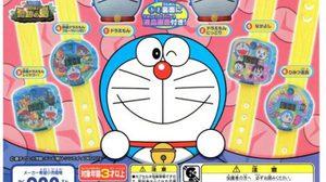Doraemon Doratime โดราเอม่อน โดราไทม์ จาก Big one toy