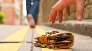 ราศีใดในช่วงนี้ ดวงการเงินไม่ติดขัด แต่ดั๊น มีดวง กระเป๋าสตางค์หล่นหาย