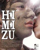 Himizu รักรากเลือด