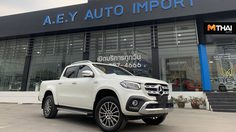 AEY AUTO IMPORT นำเข้า Benz X 350 D รถปิกอัพหรูหราสุดพรีเมี่ยม