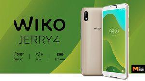 เปิดตัว Wiko JERRY4 สมาร์ทโฟนจอยักษ์ ลำโพงคู่ มากับ Android Go ราคา 2,690 บาท