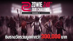 ระเบิดความมันส์ระลอก 2 ZOWIE 240 Hz DUO CHALLENGE Season 2