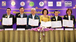 MONO จับมือกรมส่งเสริมวัฒนธรรม ลงนามส่งเสริมมารยาท-ภาษาไทย