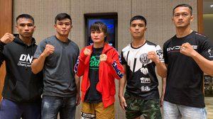 5 นักสู้-นักชกไทยพร้อมเต็มที่ ทำศึก ONE: MASTERS OF FATE ที่ฟิลิปปินส์ ศุกร์นี้