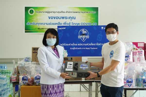 Vroom Thailand
