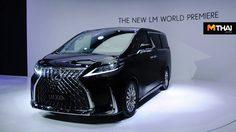 LM มินิเเวนสุดหรูรุ่นแรกจาก Lexus เปิดตัวที่จีน