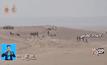 กองทัพซีเรียปะทะกับกลุ่ม IS