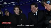 ซีรี่ส์เกาหลี [TH Official] Golden Slumber: Making (เบื้องหลังการถ่ายทำ)