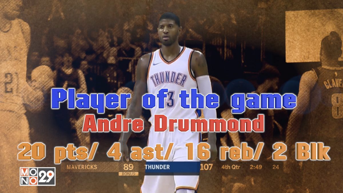 """Player of the game Andre Drummond 20 pts"""" 4 ast"""" 16 reb"""" 2 Blk"""