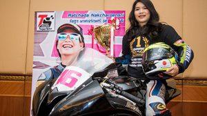 เปิดตัวทีมแข่ง ซุปเปอร์ไบค์ ไอดอลสาวสวยดีกรีแชมป์ประเทศไทย ตาล รัชฎา