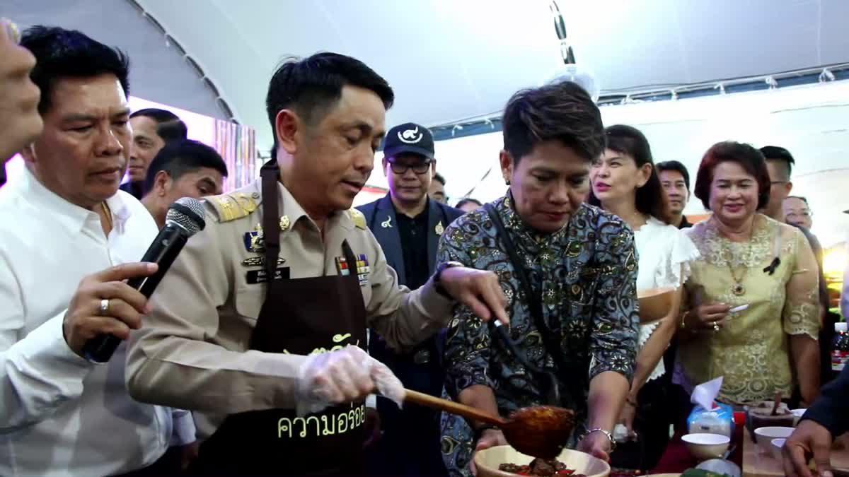 พ่อเมืองตรัง โชว์ฝีมือทำเมนูจานเด็ดหมูย่างผัดเครื่องแกง ฉุนจามกันทั้งงาน