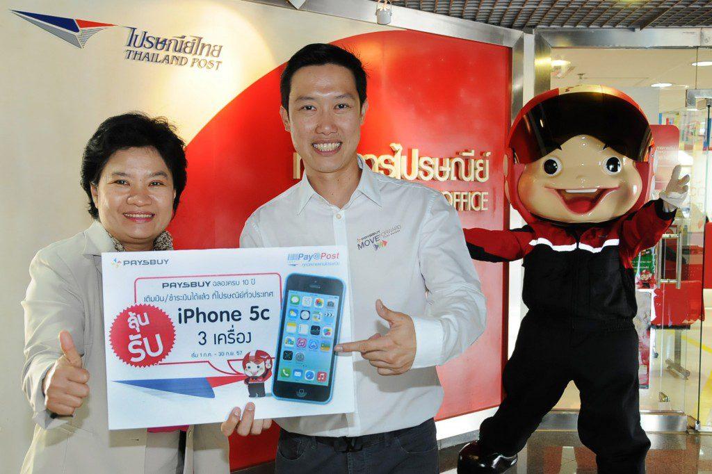 PAYSBUY_Thaipost_iphone5C