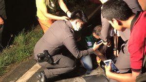 ตำรวจบางบ่อ วิสามัญ 2 คนร้ายค้ายาบ้า หลังยิงต่อสู้เจ้าหน้าที่
