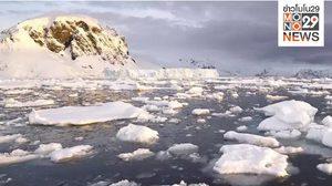 เกิดอะไรขึ้น? น้ำแข็งทั่วโลกละลายเร็วกว่าที่คิด ทำระดับน้ำทะเลสูงขึ้น