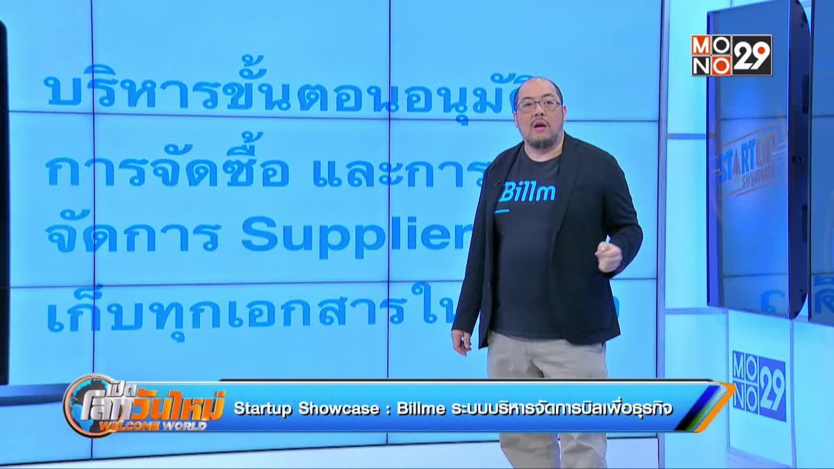 Startup Showcase ตอน : Billme ระบบบริหารจัดการบิลเพื่อธุรกิจ