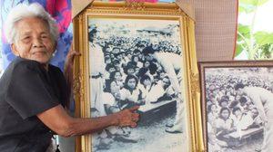 พสกนิกรทั่วไทยต่างรำลึกถึง 'พ่อหลวง' เผยความรู้สึกเมื่อครั้งรับเสด็จ