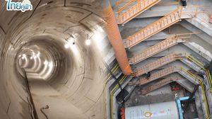 เผยภาพแรก อุโมงค์ไฟฟ้าใต้ดินในไทย หลังแล้วเสร็จกว่า 69 %