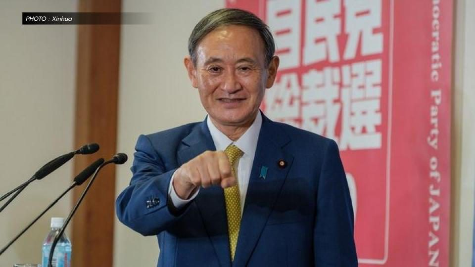 'โยชิฮิเดะ สุงะ' นั่งนายกรัฐมนตรีญี่ปุ่น สานต่อนโยบาย 'ชินโซ อาเบะ'