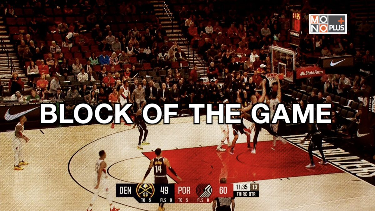BLOCK OF THE GAME