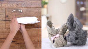 วิธีพับผ้าขนหนู เป็น น้องกระต่าย โอ๊ะ! มันง่ายอย่างนี้นี่เอง
