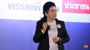 'สุดารัตน์' ชี้สุดท้ายการเมืองไทย มีแค่ 2 ขั้ว มั่นใจ 'เพื่อไทย' แก้ปัญหาเศรษฐกิจได้
