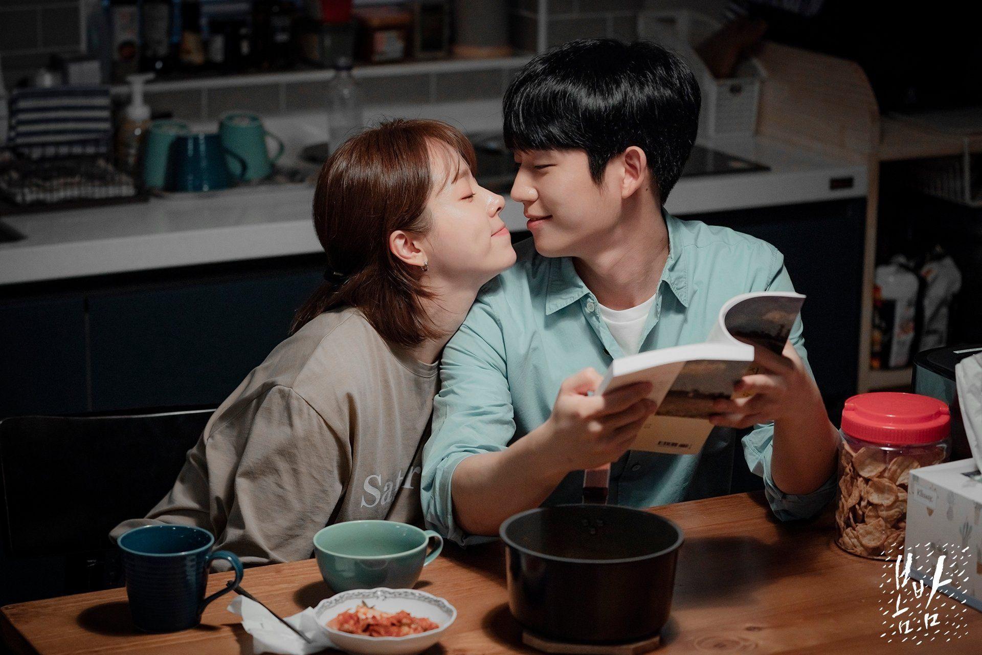 ฮันจีมิน - จองแฮอิน จาก One Spring Night