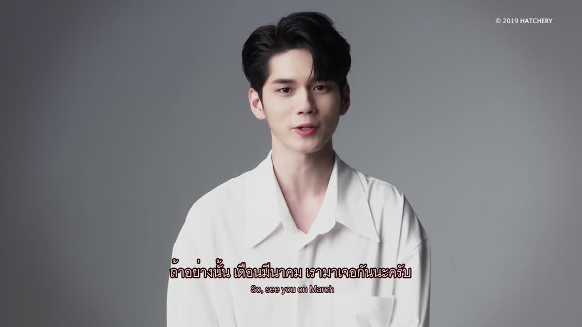 """องซองอู อ้อนแฟนคลับ """"สัญญานะ"""" เจอกันที่แฟนมีตติ้งครั้งแรกในเมืองไทย"""