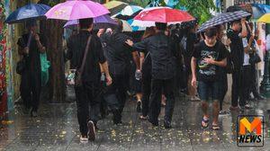 เตือน!! 17-18 พ.ค. ประเทศไทยตอนบนจะมีฝนตกหนักถึงหนักมากหลายพื้นที่