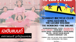5 วงดนตรีสุดเจ๋งจากญี่ปุ่น-เกาหลี เตรียมร่วม 'มหรสพ เฟสติวัล 2019' ที่ประเทศไทย