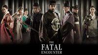 หนัง พลิกแผนฆ่า โค่นบัลลังก์ The Fatal Encounter (หนังเต็มเรื่อง)
