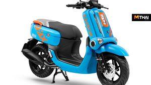 Yamaha QBIX ใหม่ สีสันใหม่สไตล์แฟชั่น ในงานมอเตอร์โชว์