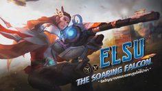 รีวิวตัวละครใหม่ล่าสุดจากเกม ROV ตำแหน่งแครี่ Elsu The Soaring Falcon