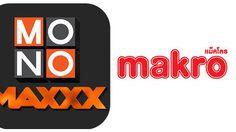 ลูกค้า Makro ฟังทางนี้!? ดู MONOMAXXX ฟรี 30 วัน!