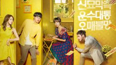 ซีรี่ย์เกาหลี Lucky Romance