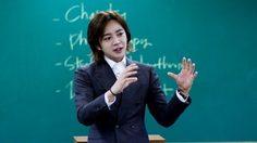 จางกึนซอก กับมาดอาจารย์พิเศษ มหาวิทยาลัยฮันยาง
