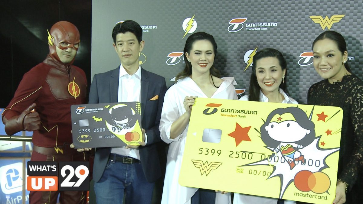 ธนาคารธนชาต เปิดตัวบัตรเดบิตรุ่น Limited Edition