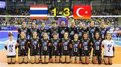 ผลวอลเลย์บอล : ทีมชาติไทย vs ตุรกี