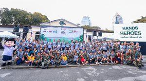 'Run for Heroes' เดิน-วิ่งเพื่อผู้พิทักษ์ป่า ส่งต่อกำลังใจสู่คนเฝ้าป่า