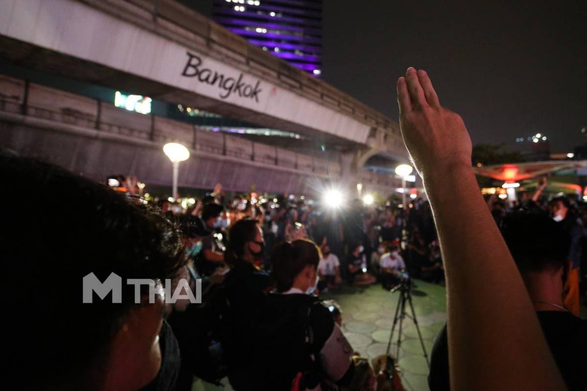 กลุ่มราษฎร ชุมนุมด่วน #ม็อบ9กุมภา ที่สกายวอร์ค MBK