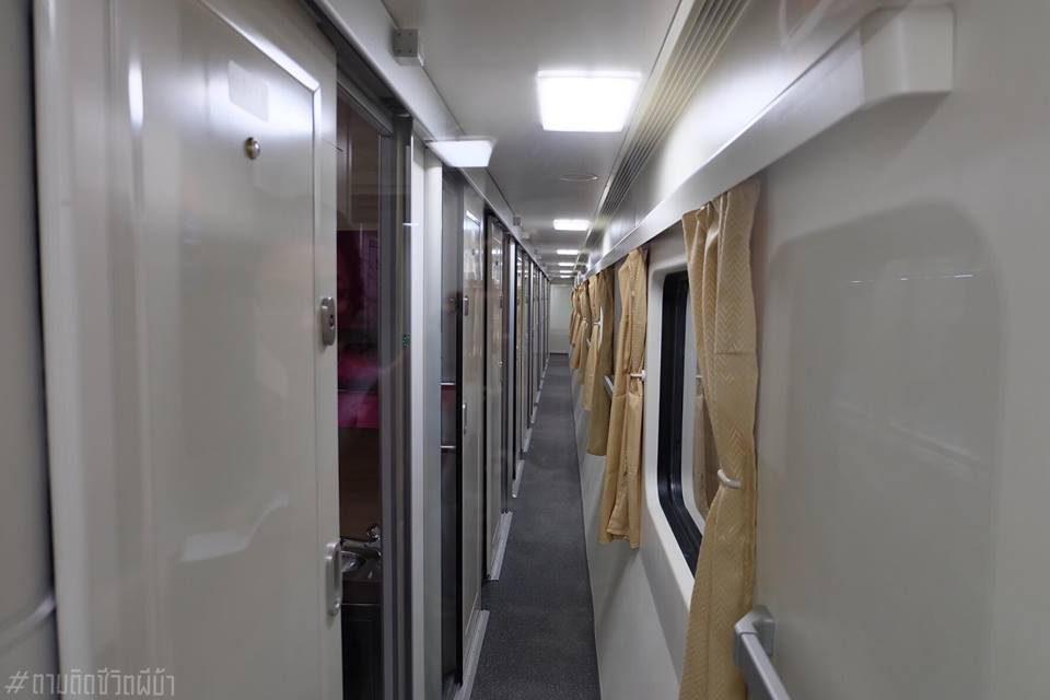 รีวิวรถไฟรุ่นใหม่ ชั้น1 กรุงเทพฯ-เชียงใหม่