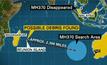 พบชิ้นส่วนที่คาดว่าเป็นของเครื่องบิน MH370