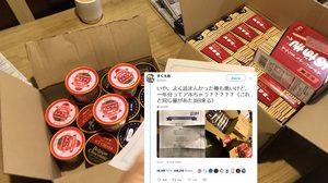 กินกันให้เบาหวานขึ้นไปเลย!! หนุ่มญี่ปุ่นได้รางวัลเป็น ไอศกรีม ไปชิมฟรี 1 ปีเต็มๆ